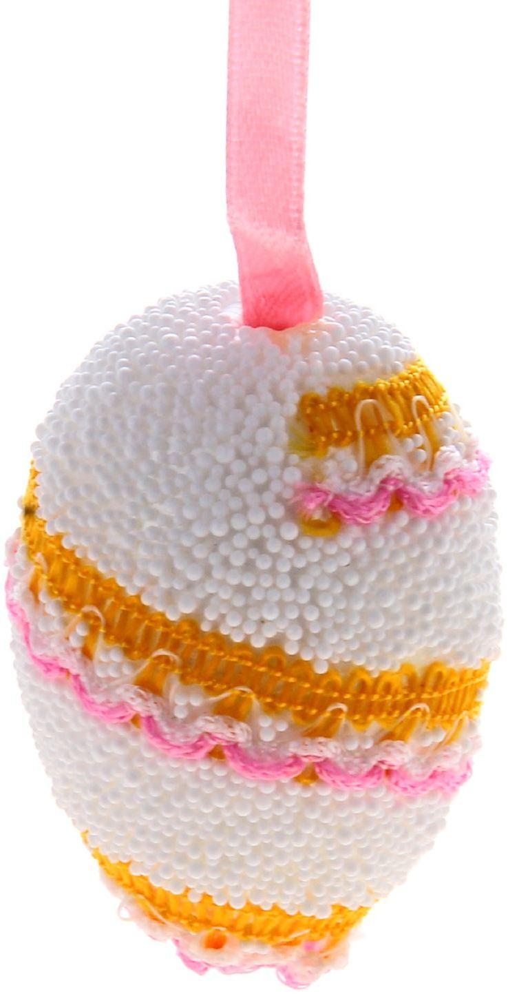 Сувенир пасхальный Sima-land Яйцо. Спираль, 4 х 4 х 6 см, 4 шт114823Яйцо - это главный пасхальный символ, который символизирует для христиан новую жизнь и возрождение, поэтому его присутствие на праздничном столе является обязательным элементом во многих странах. Сегодня крашеными яйцами принято не только украшать праздничный стол. Если вы решили серьёзно подойти к декору квартиры, и вам нужно, например, подвесить яйца, закрепить на веточках, в этом вам поможет сувенир - пасхальное яйцо Спираль (набор 4 шт) - очаровательный символ, который покорит сердце каждого. Можете уложить эти чудесные яйца в плетёную корзинку, на красивую салфетку, и перед вами уже готовый подарок или композиция для сервировки стола. Приобретая такой сувенир, вы сэкономите кучу времени на росписи яиц, оставив его на выпечку самого вкусного кулича.