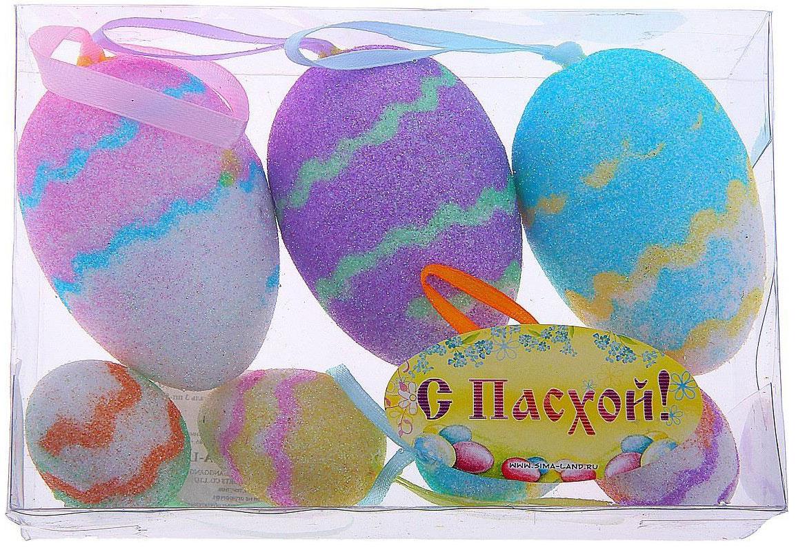 Сувенир пасхальный Sima-land Яйцо. Волны, 7 шт114833Яйцо - это главный пасхальный символ, который символизирует для христиан новую жизнь и возрождение, поэтому его присутствие на праздничном столе является обязательным элементом во многих странах. Сегодня крашеными яйцами принято не только украшать праздничный стол. Если вы решили серьёзно подойти к декору квартиры, и вам нужно, например, подвесить яйца, закрепить на веточках, в этом вам поможет сувенир - пасхальное яйцо Волны (набор 7 шт) - очаровательный символ, который покорит сердце каждого. Можете уложить эти чудесные яйца в плетёную корзинку, на красивую салфетку, и перед вами уже готовый подарок или композиция для сервировки стола. Приобретая такой сувенир, вы сэкономите кучу времени на росписи яиц, оставив его на выпечку самого вкусного кулича.