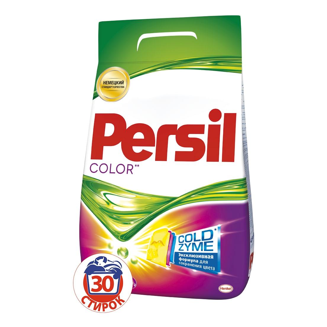 Стиральный порошок Persil Колор 4,5 кг935074Persil Color - стиральный порошок с сильной формулой, которая содержит активные капсулы пятновыводителя. Капсулы пятновыводителя быстро растворяются в воде и начинают действовать на пятно уже в самом начале стирки. Благодаря специальной формуле Persil Color отлично удаляет даже сложные пятна, а специальные цветозащитные компоненты сохраняют яркие цвета ткани. Persil Color для безупречной чистоты Вашего белья. Состав: 5-15% анионные ПАВ; Товар сертифицирован.