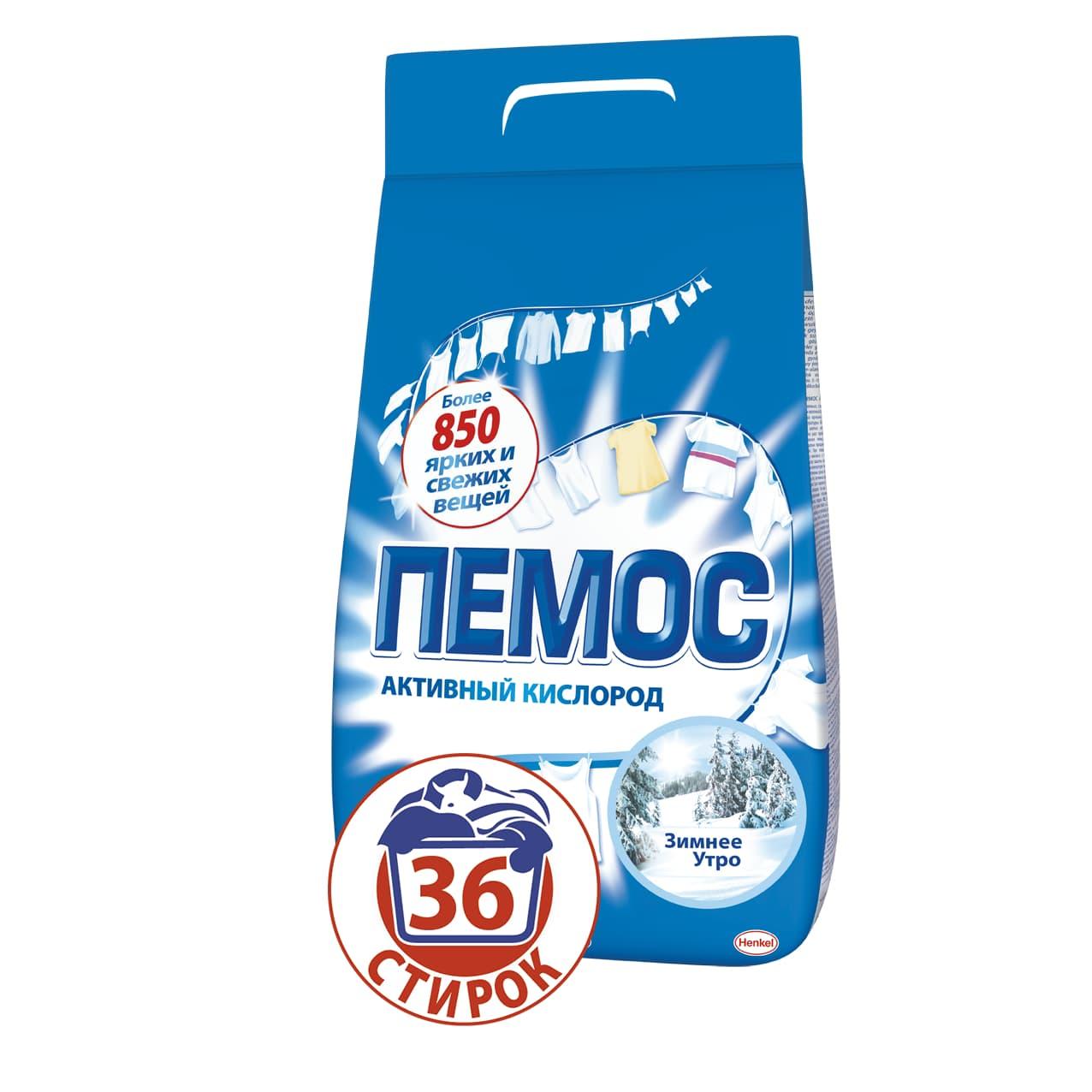 Стиральный порошок Пемос Зимнее утро, для белого и светлого белья, 5,5 кг935188Пемос Зимнее утро - стиральный порошок с эффективной формулой, которая отлично отстирывает различные загрязнения. Проникая между волокнами ткани, он растворяте и удаляет грязь, а содержащийся в его вормуле активный кислород придает вашим вещам сияющую белизну. С помощью всего лишь одной пачки вы сможете отстирать более 850 вещей. Пемос Зимнее утро - стирает много, стоит недорого.