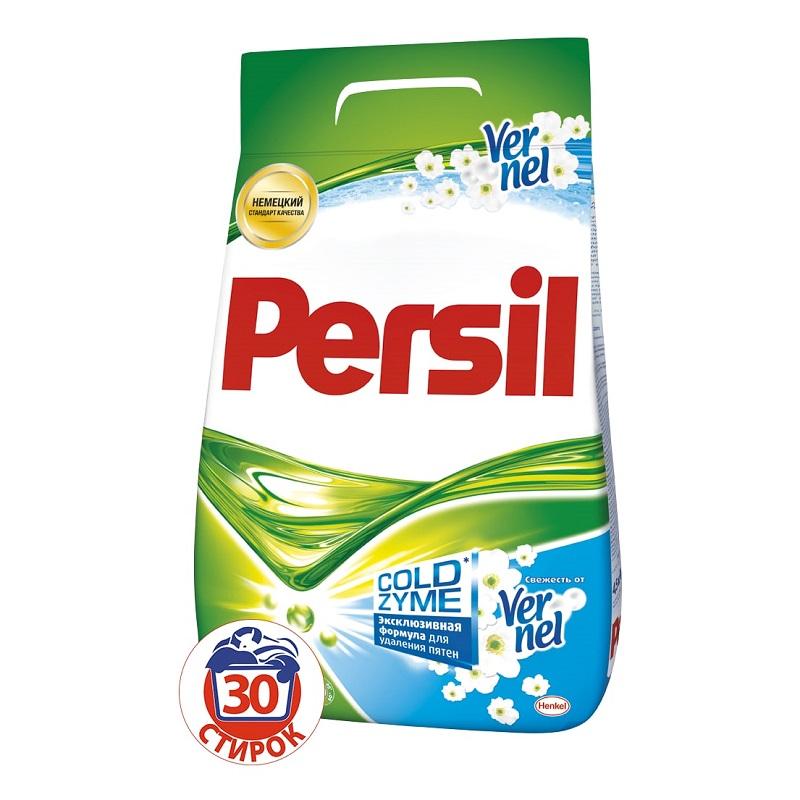 Стиральный порошок Persil Свежесть от Vernel 4,5кг904692Persil - стиральный порошок с инновационной формулой, которая содержит активные капсулы пятновыводителя. Капсулы пятновыводителя быстро растворяются в воде и начинают действовать на пятно уже в самом начале стирки. Благодаря инновационной формуле, а именно эксклюзивному компоненту, Persil отлично удаляет даже сложные пятна. Persil для безупречной чистоты Вашего белья. В состав Persil также входят Жемчужины свежего аромата от Vernel – микрокапсулы, содержащие внутри отдушку. Во время стирки Жемчужины закрепляются на ткани и высвобождают свой аромат при каждом движении или прикосновении. Состав: Состав: 5-15% анионные ПАВ, кислородсодержащий отбеливатель; Товар сертифицирован.