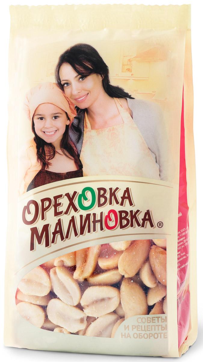 Ореховка-Малиновка арахис жареный соленый, 75 г 4620000679592