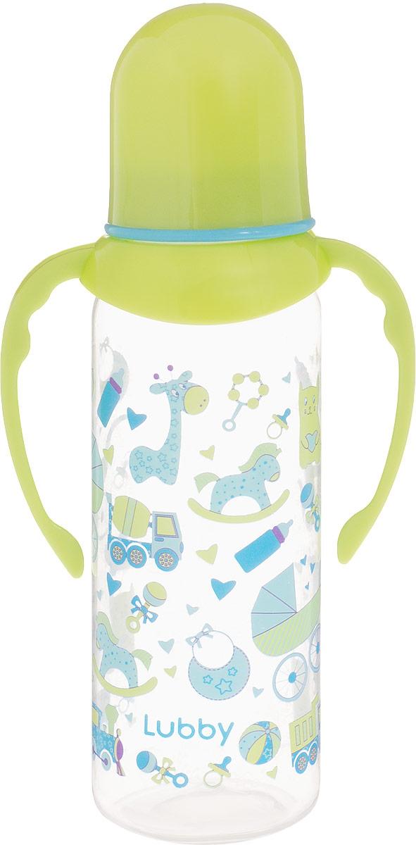 Lubby Бутылочка для кормления с силиконовой соской от 0 месяцев цвет прозрачный салатовый 250 мл