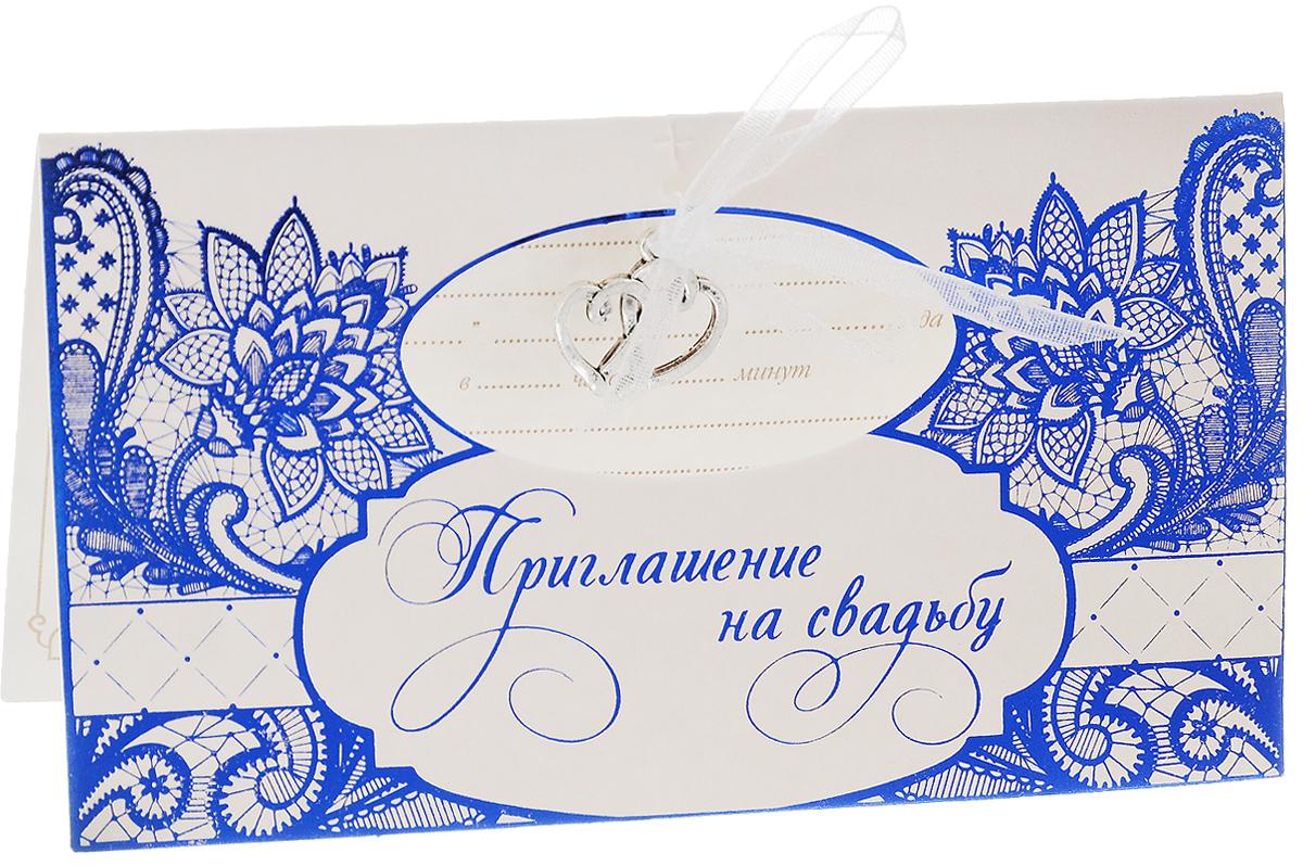 Приглашение на свадьбу Sima-land Цветы, 13 х 7 см1178002Свадьба - одно из главных событий в жизни каждого человека. Для идеального торжества необходимо продумать каждую мелочь. Родным и близким будет приятно получить индивидуальную красивую открытку с эксклюзивным дизайном. Приглашение Sima-land Цветы, выполненное в форме горизонтальной открытки, декорировано подвеской из металла с бантом. Внутри располагается текст приглашения, свободные поля для имени получателя, времени, даты и адреса проведения мероприятия. Заполните необходимые строки и раздайте приглашение гостям. Устройте незабываемую свадьбу с приглашением Sima-land Цветы!
