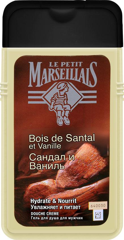 Le Petit Marseillais Гель для душа для мужчин Сандал и Ваниль, 250 мл303403532Гель для мужчин Le Petit Marseillais Сандал и Ваниль. Сочетание ароматов сандалового дерева и цветка ванили дарят вашей кожи нежный пряный аромат. Этот гель заботливо очищает, увлажняет и питает вашу кожу.