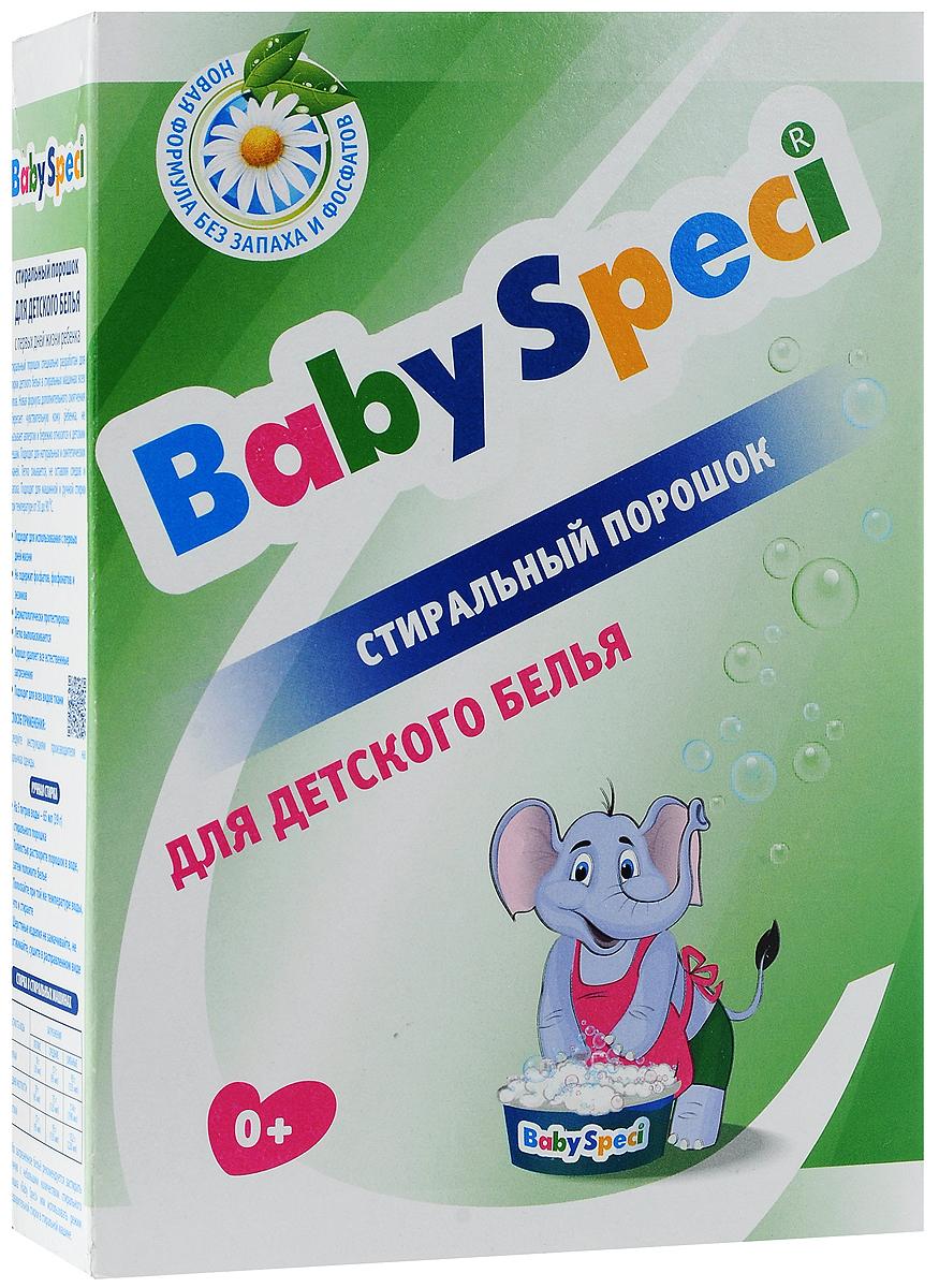 Стиральный порошок для детского белья BabySpeci, 0,5 кг390155Стиральный порошок для детского белья BabySpeci специально разработан для стирки детского белья. Новая формула дополнительного смягчения оберегает чувствительную кожу ребенка, не вызывает аллергии и бережно относится к детским вещам. Подходит для натуральных и синтетических тканей. Легко смывается, не оставляя следов и запаха. Подходит для машинной и ручной стирки при температуре от 30° до 90°С. - Подходит для использования с первых дней жизни - Не содержит фосфатов, фосфонатов и энзимов - Дерматологически протестирован - Легко выполаскивается - Хорошо удаляет все естественные загрязнения - Подходит для всех видов ткани Состав: 15-30% цеолиты; 5-15% анионные ПАВ; менее 5%: неионные ПАВ, мыло, поликарбоксилаты; оптический отбеливатель. Товар сертифицирован. Уважаемые клиенты! Обращаем ваше внимание на возможные изменения в дизайне упаковки. Качественные характеристики товара остаются неизменными....