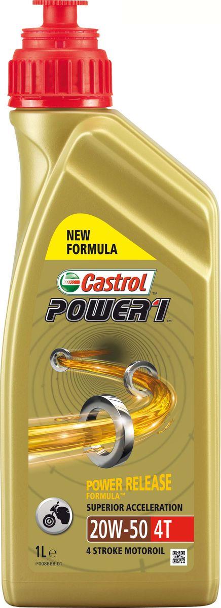 """Моторное масло Power 1 4T 20W-50, 1 л15689ACastrol Power 1 4T 20W-50 - усовершенствованное моторное масло премиум-класса, разработанное для последнего поколения четырёхтактных мотоциклетных двигателей. Технология """"Power Release Formula"""" способствует быстрой циркуляции масла в системе смазки и снижению внутренних потерь на трение, поддерживая максимальную и постоянную мощность двигателя вплоть до очень высоких оборотов. Испытаниями доказано, что Castrol Power 1 4T 20W-50 способствует исключительно быстрому разгону при открытии дроссельной заслонки. Применение разработки Castrol """"Trizone Technology™"""" обеспечивает бескомпромиссную защиту деталей мотора, сцепления и зубчатых передач. Применение Моторные масла Castrol Power 1 4T разработано для обеспечения оптимального баланса между эффективностью работы двигателя и защитой его деталей. Подходит для всех видов 4-тактных мотоциклов как с карбюраторными двигателями, так и инжекторными, в которых предписаны смазочные материалы, соответствующие классификациям API SJ (или более ранним)..."""