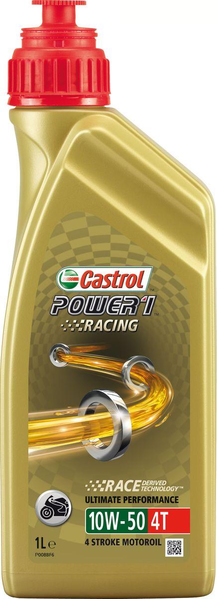 """Моторное масло Power 1 Racing 4T 10W-50, 1 л157E4ACastrol Power 1 Racing 4T 10W-50 – полностью синтетическое моторное масло для современных 4- тактных спортивных мотоциклов высокой мощности, способствующее повышению интенсивности разгона и мощности двигателя вплоть до максимальных оборотов. Castrol Power 1 Racing 4T 10W-50 создано с использованием разработки """"Race Derived Technology"""", основанной на многолетнем и успешном опыте Castrol участия в гонках. Быстро циркулирует в системе смазки двигателя и сохраняет прочность смазочной плёнки, одновременно снижая внутренние потери на трение, даже в самых жёстких условиях эксплуатации. Специально разработано для байкеров, получающих удовольствие от езды на грани возможного. Испытаниями доказано, что Castrol Power 1 Racing 4T 10W-50 способствует реализации максимальной мощности двигателя и исключительно быстрому разгону уже при минимальном повороте ручки газа. Применение разработки Castrol """"Trizone Technology™"""" обеспечивает бескомпромиссную защиту деталей мотора, сцепления и зубчатых передач...."""