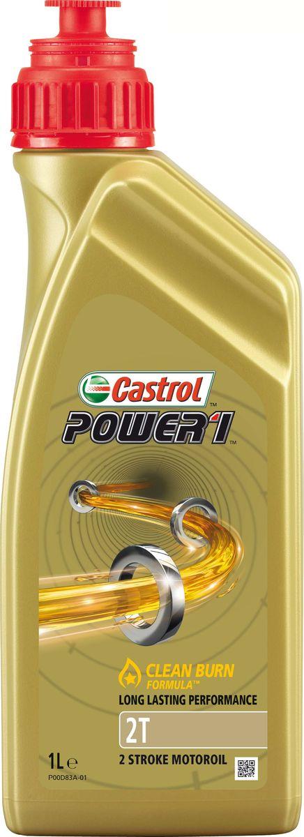Моторное масло Power 1 2T, 1 л15940BCastrol Power 1 2T – высококачественное моторное масло для двухтактных двигателей. Уникальная композиция масла, полностью сгорающая с топливом, особенно подходит для двухтактной техники, рассчитанной на длительную эксплуатацию с максимальной эффективностью. Применение Castrol Power 1 2T превышает требования стандартов JASO FD и ISO-L-EGD. Рекомендуется для всех моделей 2-тактных мотоциклов и скутеров. Преимущества - Предотвращает образование нагара, поддерживая чистоту деталей двигателя. - Защищает от схватывания пары трения, особенно в нагруженных режимах работы мотора. - Обеспечивает быстрый и лёгкий холодный пуск. - Гарантируется низкий уровень образования выхлопных газов. Спецификации API TC ISO-L-EGD JASO FD