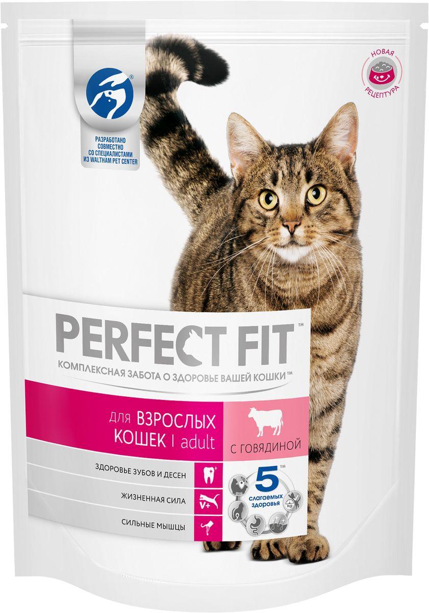 Корм сухой Perfect Fit, для взрослых кошек, с говядиной, 650 г42736