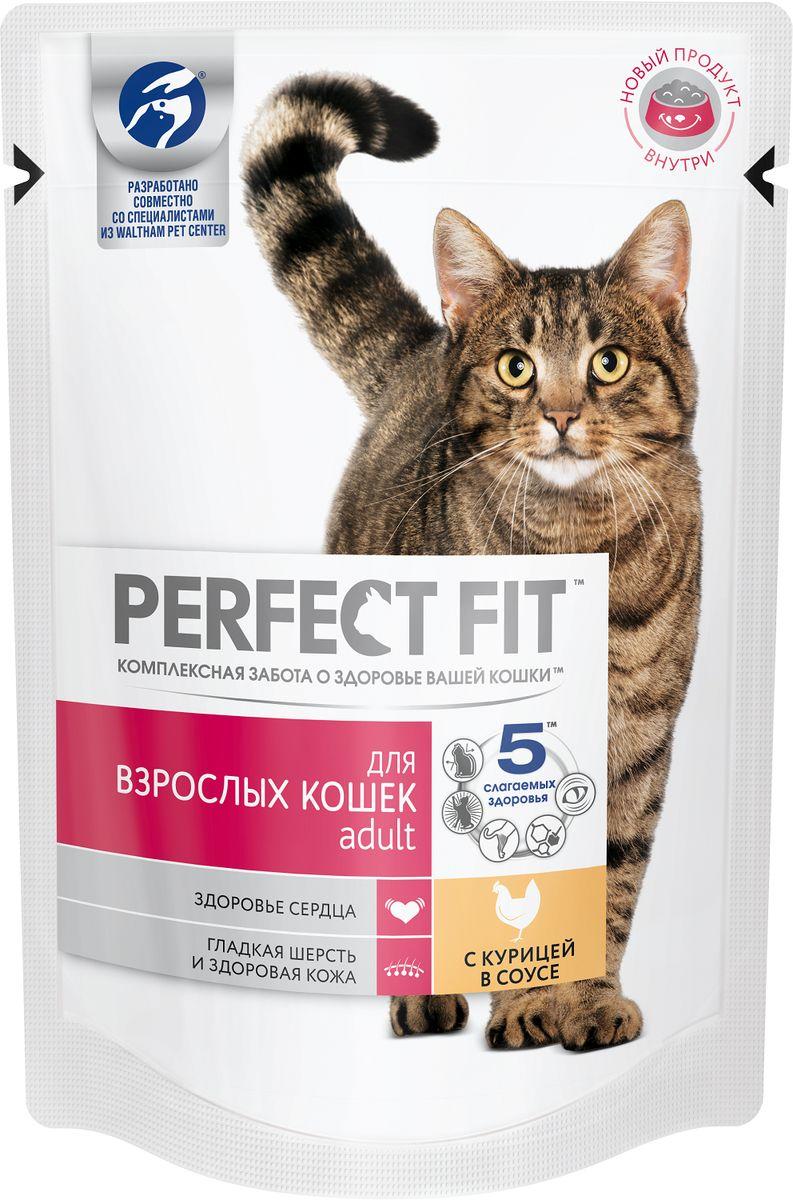 Консервы Perfect Fit, для взрослых кошек, с курицей, 85 г42744