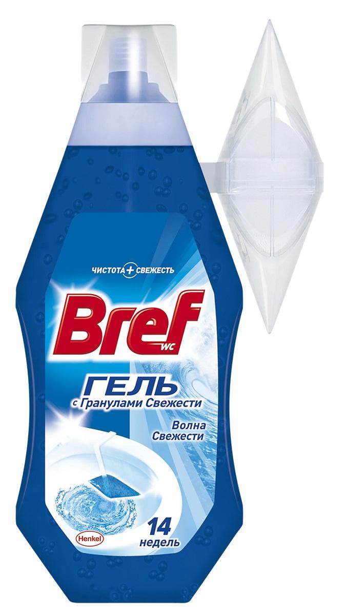Освежитель для туалета Bref Гель Волна Свежести 360мл904630Освежитель для туалета Bref Гель обеспечивает чистоту и превосходный свежий аромат после каждого смывания. Упаковки Bref Гель 360мл хватает на 14 недель использования! Повесьте корзинку на край унитаза и наполните гелем Bref, как показано на рисунке на упаковке продукта. Состав: 5-15% анионные ПАВ, неионогенные ПАВ; отдушка (в т.ч. кумарин, цитронеллол, гидрокси-цитронеллаль, лимонен, линалоол), полимеры, лимонная кислота, краситель; вода. Товар сертифицирован.