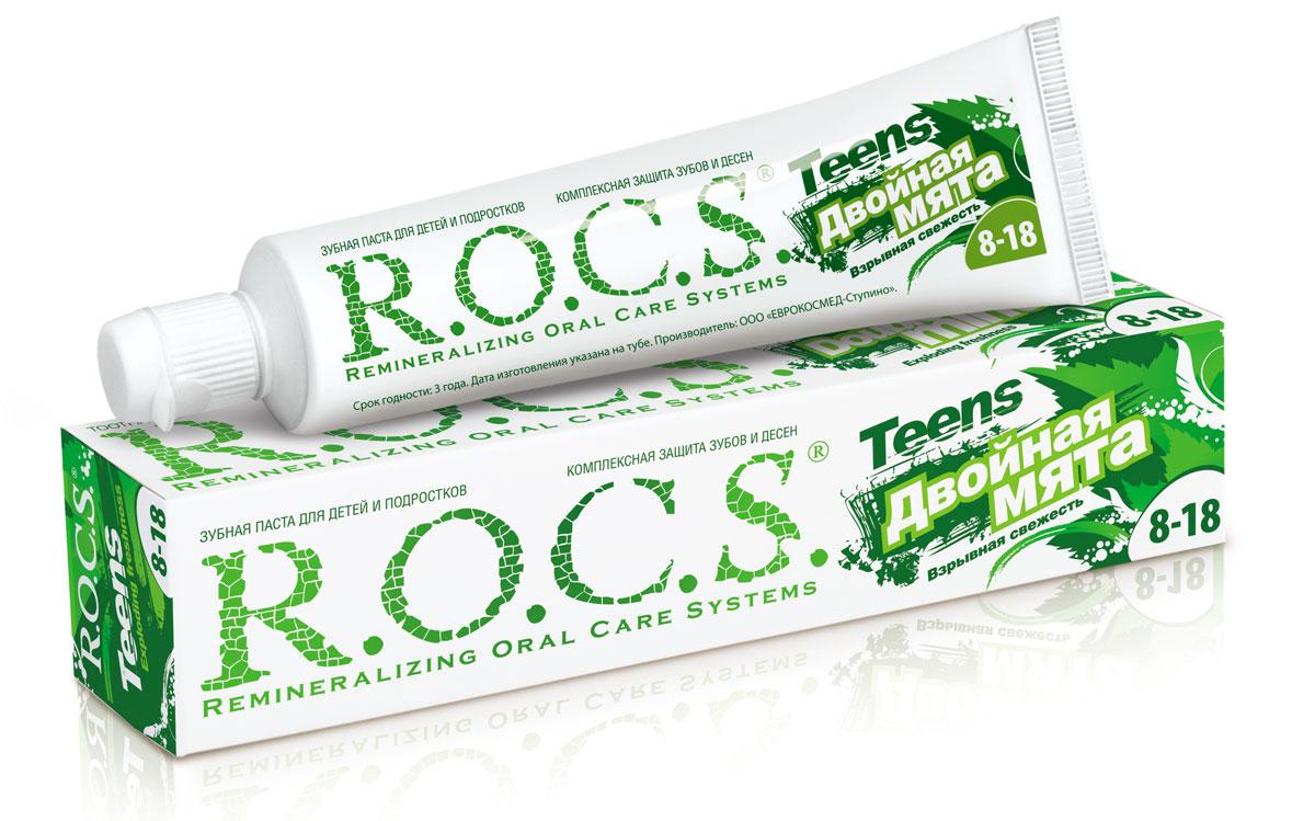 R.O.C.S. Teens Зубная паста Двойная мята Взрывная свежесть, 74 гр32700076В школьном возрасте продолжается процесс созревания эмали (до 18 лет), который можно поддержать, применяя зубные пасты, содержащие фтор и ксилит. R.O.C.S. для младших школьников и подростков содержит высокоэффективный комплекс AMIFLUOR - источник ксилита и аминофторида, который обеспечивает быстрое, всего 20 секунд, формирование высокостабильного защитного слоя. Благодаря этому паста R.O.C.S. Teens обладает следующими эффектами: Повышает устойчивость молодой эмали зубов к растворяющему действию кислот более чем в 2 раза. Снижает выход кальция и фосфора из эмали зубов. Способствует интенсивному насыщению зубов минералами, ускоряя процесс созревания эмали. Защищает зубы от кариесогенных бактерий за счёт высокого содержания ксилита. Обеспечивает надёжную защиту дёсен от воспаления, по эффективности защиты десен не уступает зубным пастам с антисептиком. Выполняет функцию пребиотика и нормализует состав микрофлоры полости рта. Благодаря мягкой низкоабразивной...