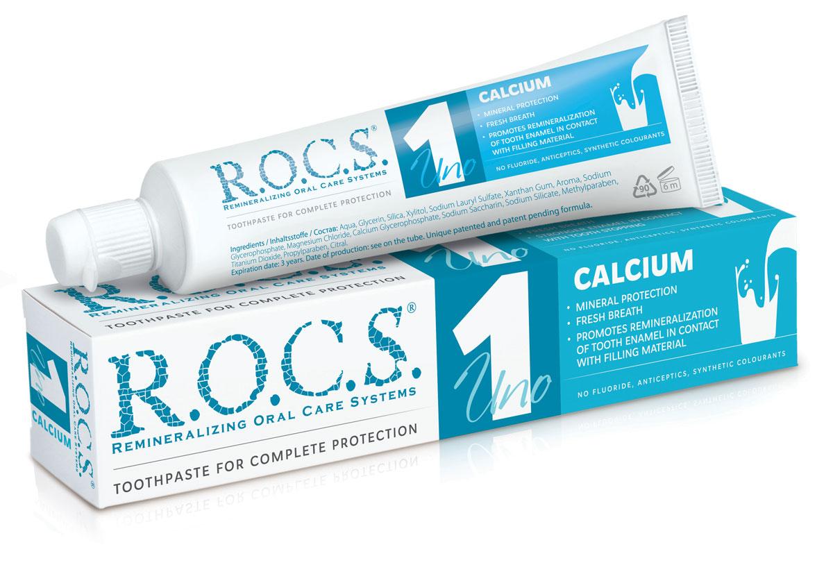 R.O.C.S. Зубная паста Uno Calcium Кальций, 74 гр32700480Содержит минеральный комплекс, обеспечивающий насыщение зубов кальцием и фосфором. Содержит ксилит (2,2%) - природный компонент, подавляющий активность кариесогенных бактерий, в комбинации с высокими концентрациями магния поможет успешнее бороться с зубным налетом. Эфирные масла цитрусовых обладают не только тонким неповторимым ароматом, но и общим тонизирующим действием. Сочетание эфирного масла с высокими концентрациями магния помогут успешнее бороться с зубным налетом. Способность состава укреплять эмаль, насыщая ее кальцием подтверждена клиническими исследованиями. Также подходит для применения с целью восстановления эмали в постпломбировочный период и для профилактики вторичного кариеса. Не содержит фтор, антисептики, синтетические красители.