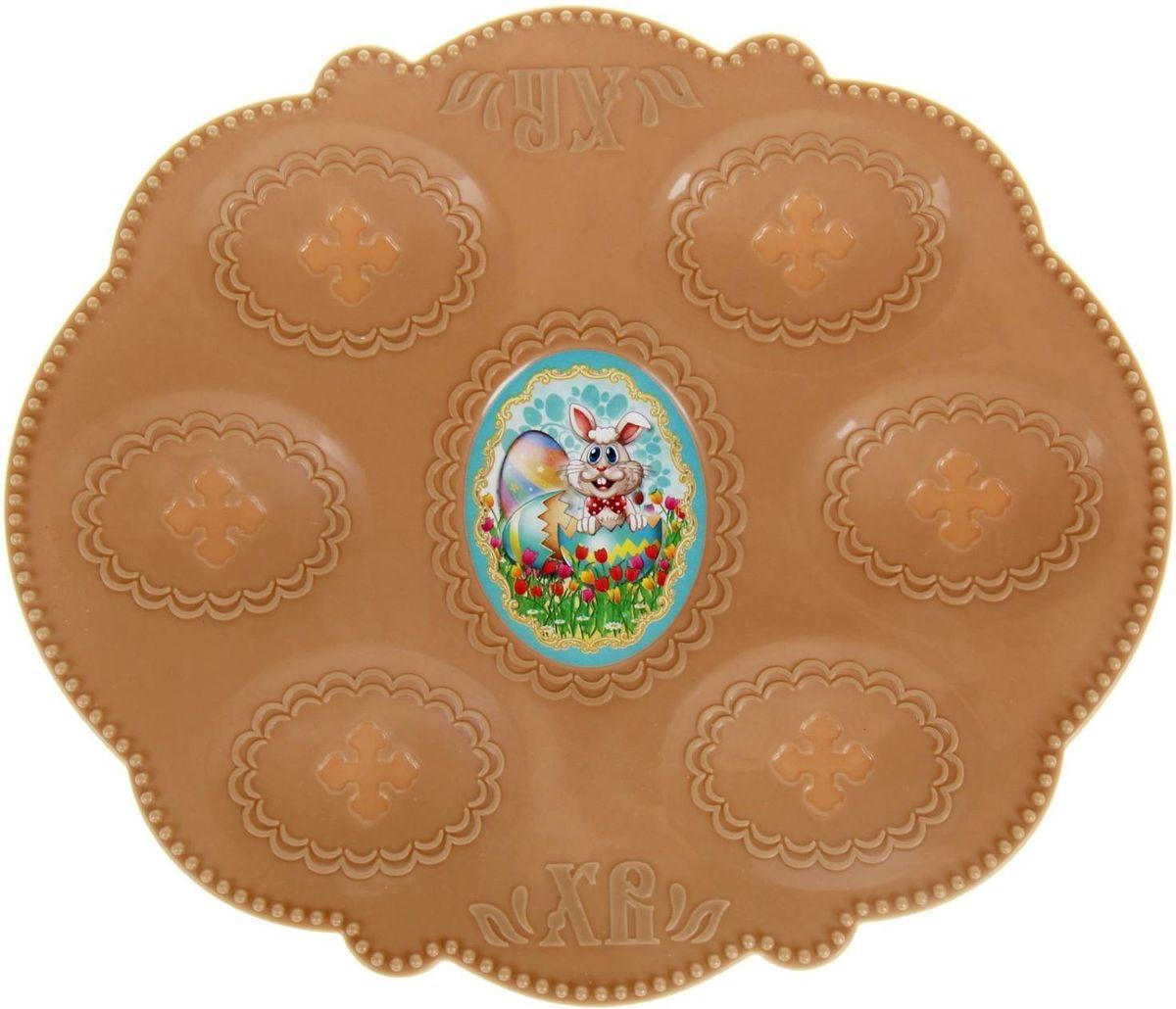 Подставка пасхальная Кролик, для 6 яиц, 21 х 18 см. 10025951002595Пасхальная подставка для 6 яиц изготовлена из качественного пластика, в центре имеется яркая вставка. Аксессуар станет достойным украшением праздничного стола, создаст радостное настроение и наполнит пространство вашего дома благостной энергией на весь год вперёд. Подставка будет ценным памятным подарком для родных, друзей и коллег. Радости, добра и света вам и вашим близким!