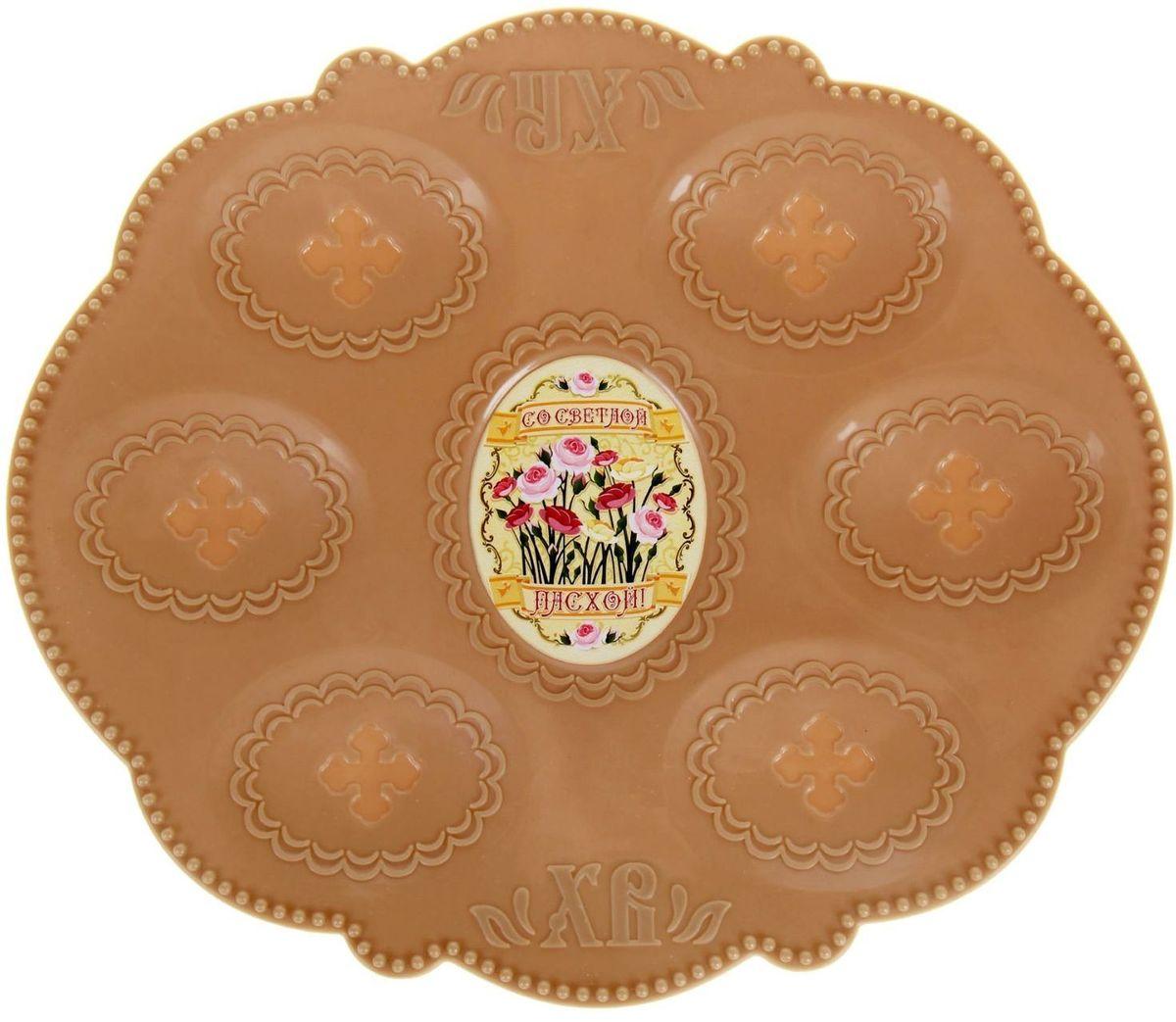 Подставка пасхальная Розы, для 6 яиц, 21 х 18 см. 10025971002597Пасхальная подставка для 6 яиц изготовлена из качественного пластика, в центре имеется яркая вставка. Аксессуар станет достойным украшением праздничного стола, создаст радостное настроение и наполнит пространство вашего дома благостной энергией на весь год вперёд. Подставка будет ценным памятным подарком для родных, друзей и коллег. Радости, добра и света вам и вашим близким!