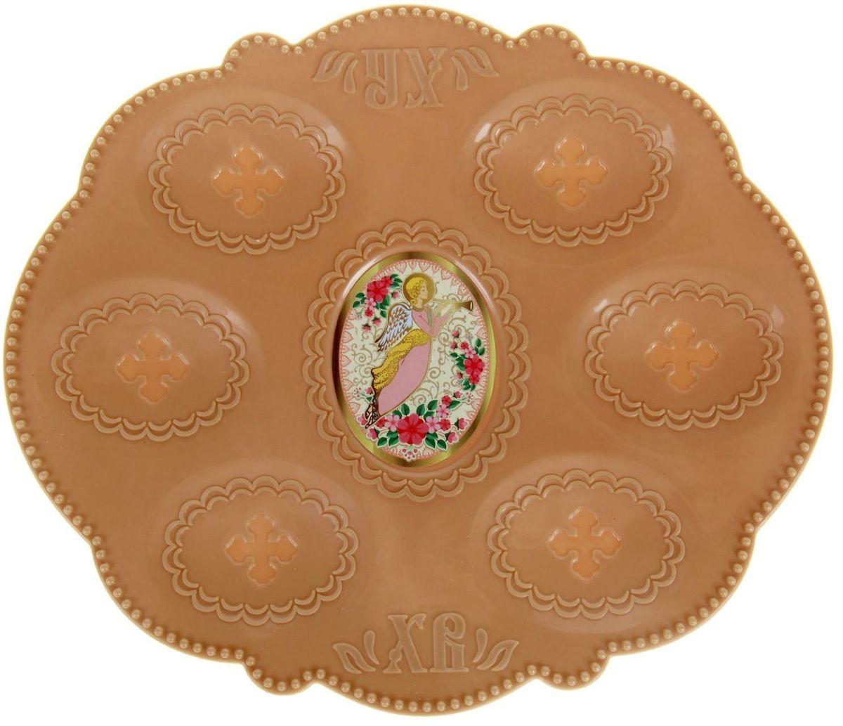 Подставка пасхальная Ангел, для 6 яиц, 21 х 18 см. 10025991002599Пасхальная подставка для 6 яиц изготовлена из качественного пластика, в центре имеется яркая вставка. Аксессуар станет достойным украшением праздничного стола, создаст радостное настроение и наполнит пространство вашего дома благостной энергией на весь год вперёд. Подставка будет ценным памятным подарком для родных, друзей и коллег. Радости, добра и света вам и вашим близким!