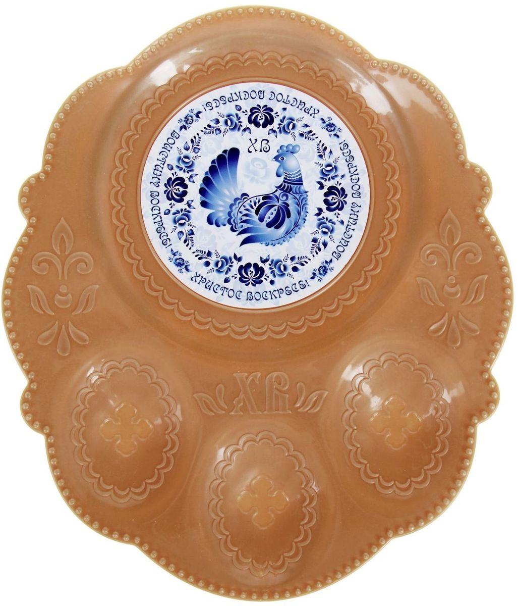 Подставка пасхальная Гжель, на 3 яйца и кулич, 21 х 18 см. 10026001002600Пасхальная подставка для 3 яйц и кулича изготовлена из качественного пластика, в центре имеется яркая вставка. Аксессуар станет достойным украшением праздничного стола, создаст радостное настроение и наполнит пространство вашего дома благостной энергией на весь год вперёд. Подставка будет ценным памятным подарком для родных, друзей и коллег. Радости, добра и света вам и вашим близким!