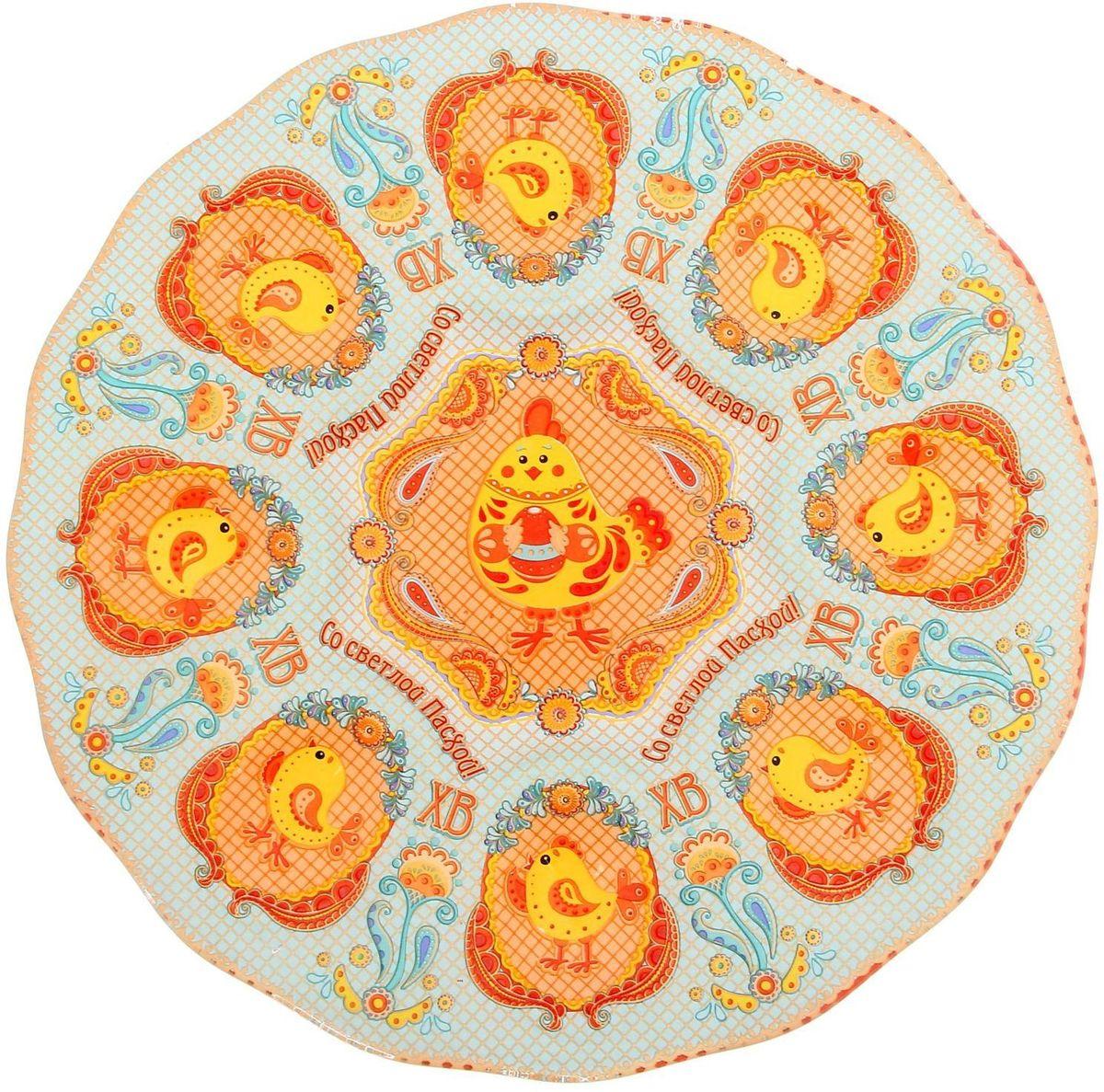 Декоративная тарелка Со Светлой Пасхой. Курица и цыплята, на 8 яиц, 24,9 х 24,9 см. 12244881224488Желаем радости, добра и света вам и вашим близким! Пасхальная подставка под 8 яиц и кулич изготовлена из пластика и имеет полноцветное яркое изображение. Аксессуар станет достойным украшением праздничного стола, создаст радостное настроение и наполнит пространство дома благостной энергией на год вперёд. Изделие также будет хорошим подарком друзьям и коллегам.