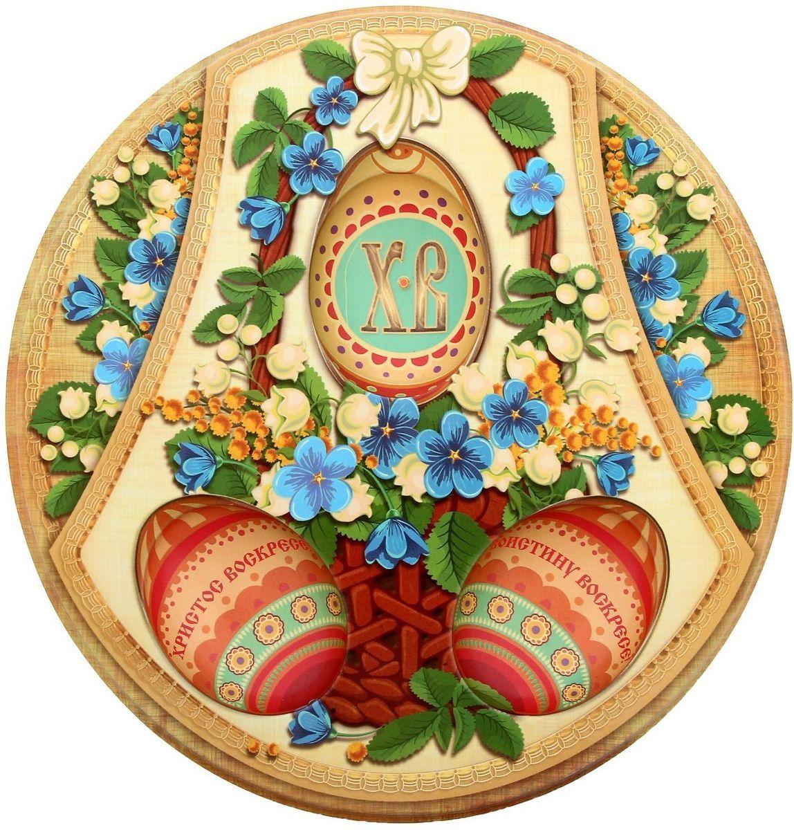 Подставка пасхальная ХВ, под 3 яйца, 19 х 20 см. 12531011253101Пасхальная подставка для 3 яйц и кулича изготовлена из качественного пластика, в центре имеется яркая вставка. Аксессуар станет достойным украшением праздничного стола, создаст радостное настроение и наполнит пространство вашего дома благостной энергией на весь год вперёд. Подставка будет ценным памятным подарком для родных, друзей и коллег. Радости, добра и света вам и вашим близким!