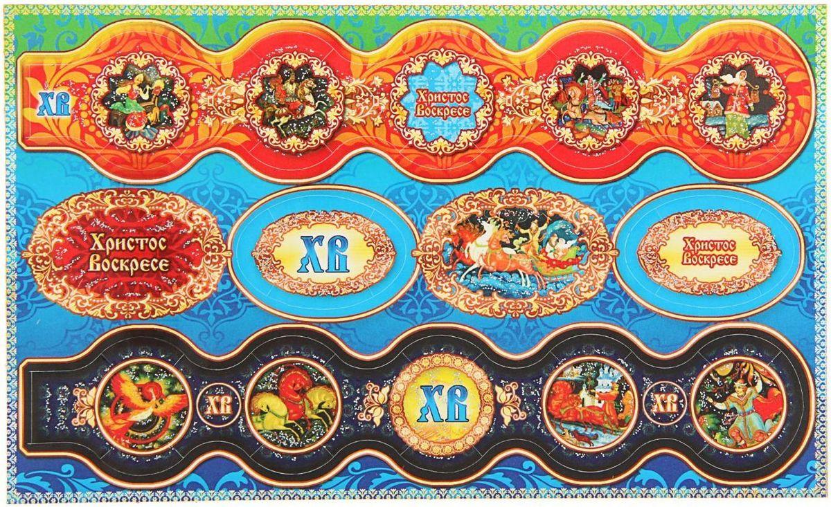 Пасхальные наклейки на яйца Палех. 13151991315199Любой праздник для каждого человека несет свой смысл и значение. Но объединяет их одно – общая радость! А поделиться этой радостью с близкими помогут наши товары. Пасхальные наклейки станут отличным атрибутом праздника, а также подарком или дополнением к нему.