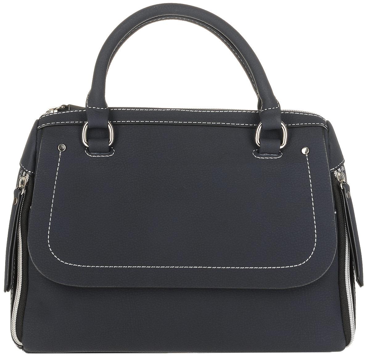 Сумка женская Jane Shilton, цвет: синий. 2292navy2292navyСтильная сумка на двух ручках и съемном ремне. Застежкой на молнию. Внутри разделитель, потайной кармашек на молнии и для мобильного телефона. Спереди карман. Высота ручек 12см.