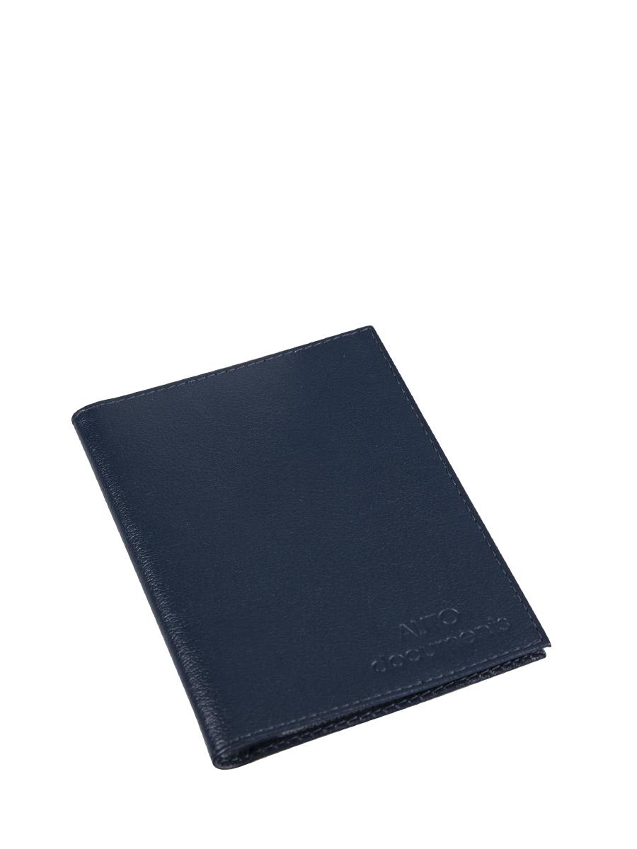 Бумажник водителя муж Befler Грейд, цвет: синий. BV.1.-9BV.1.-9.синийБумажник водителя из коллекции «Грейд» выполнен из натуральной кожи. На внутреннем развороте 2 кармана из прозрачного пластика. Внутренний блок из прозрачного пластика для документов водителя (6 карманов). Отличительная черта: тиснение AUTO DOCUMENTS.