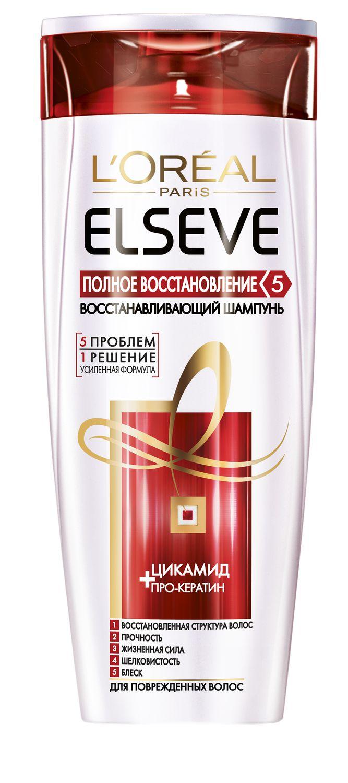 LOreal Paris Elseve Шампунь Эльсев, Полное восстановление 5, для ослабленных или поврежденных волос, 250 мл
