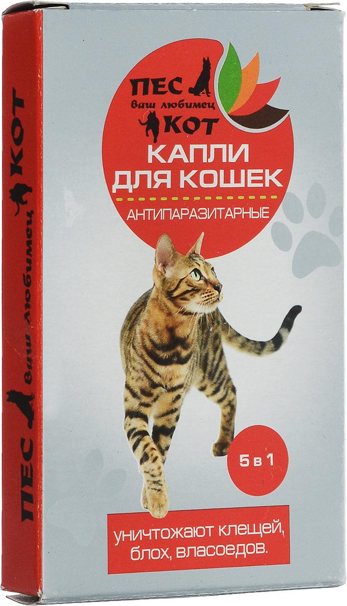 Капли от паразитов на холку 5 в 1 Пес&Кот, для кошек, котят и щенков, 2 х 0,75 млПК348801Капли от паразитов на холку 5 в 1 Пес&Кот предназначены для кошек, котят и щенков. Натуральные эфирные масла и растительные экстракты, входящие в состав капель, эффективно уничтожают эктопаразитов (клещи, блохи, власоеды) и отпугивают энтопаразитов (комары, слепни, мухи). Экстракт далматской ромашки и масло лаванды уничтожают паразитов, а также яйца и личинки блох, и предотвращают их появление в течение 30 дней. Масло чайного дерева и вытяжка календулы устраняют зуд и раздражение от укусов, а также оказывают антисептическое и противомикробное действие. Капли являются водостойкими и безвредными для животного. После нанесения на кожу, активные компоненты состава постепенно распределяются по шерсти животного и уничтожают блох и клещей в течение 24 часов. Одна ампула (0,75 мл) предназначена для кошек весом 4-6 кг, две ампулы при весе кошки от 6 кг. Доза 1/2 ампулы рекомендуется при весе животного 1-3 кг. Способ применения:...