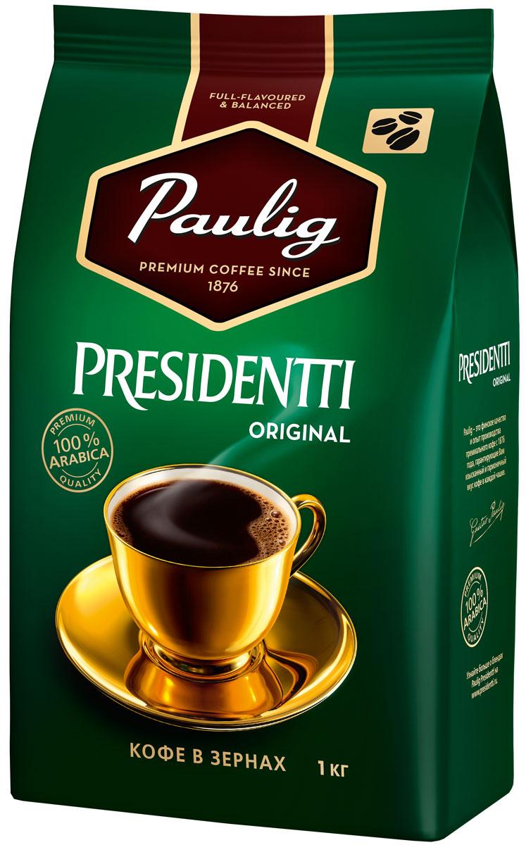 Paulig Presidentti Original кофе в зернах, 1 кг16975В кофе Paulig Presidentti Original, приготовленном из обжаренных зерен 100% арабики, как в благородном вине, вы откроете различные оттенки вкуса. Насыщенный неподражаемый аромат достигается благодаря смеси кофейных зерен из Центральной Америки светлой обжарки. В 100 мл готового кофе содержится не менее 0,7% кофеина. Рекомендуется 2 чайные ложки молотого кофе (7 г) на чашку. Хранить при температуре не выше 27°С и относительной влажности не более 75%.