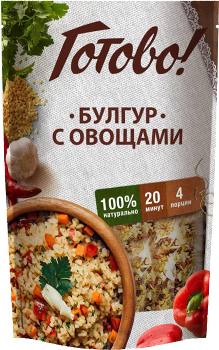 Готово Булгур с овощами, 250 г