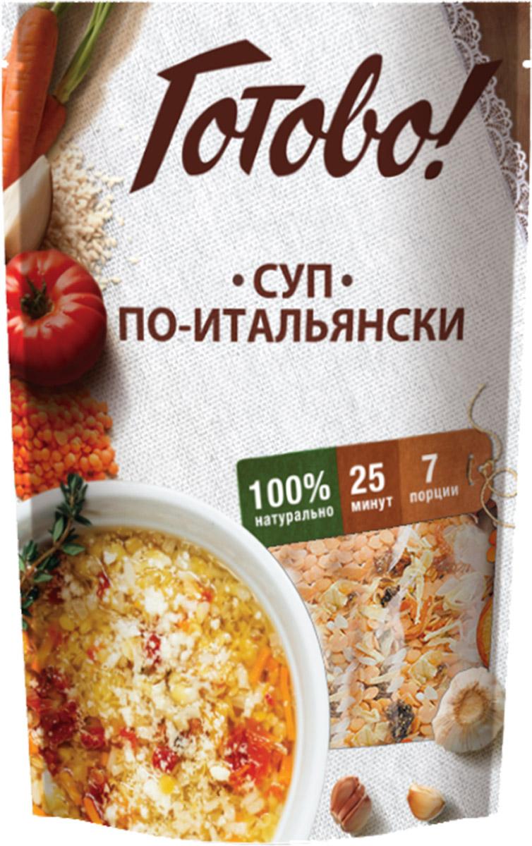 Готово Суп по-итальянски, 200 г
