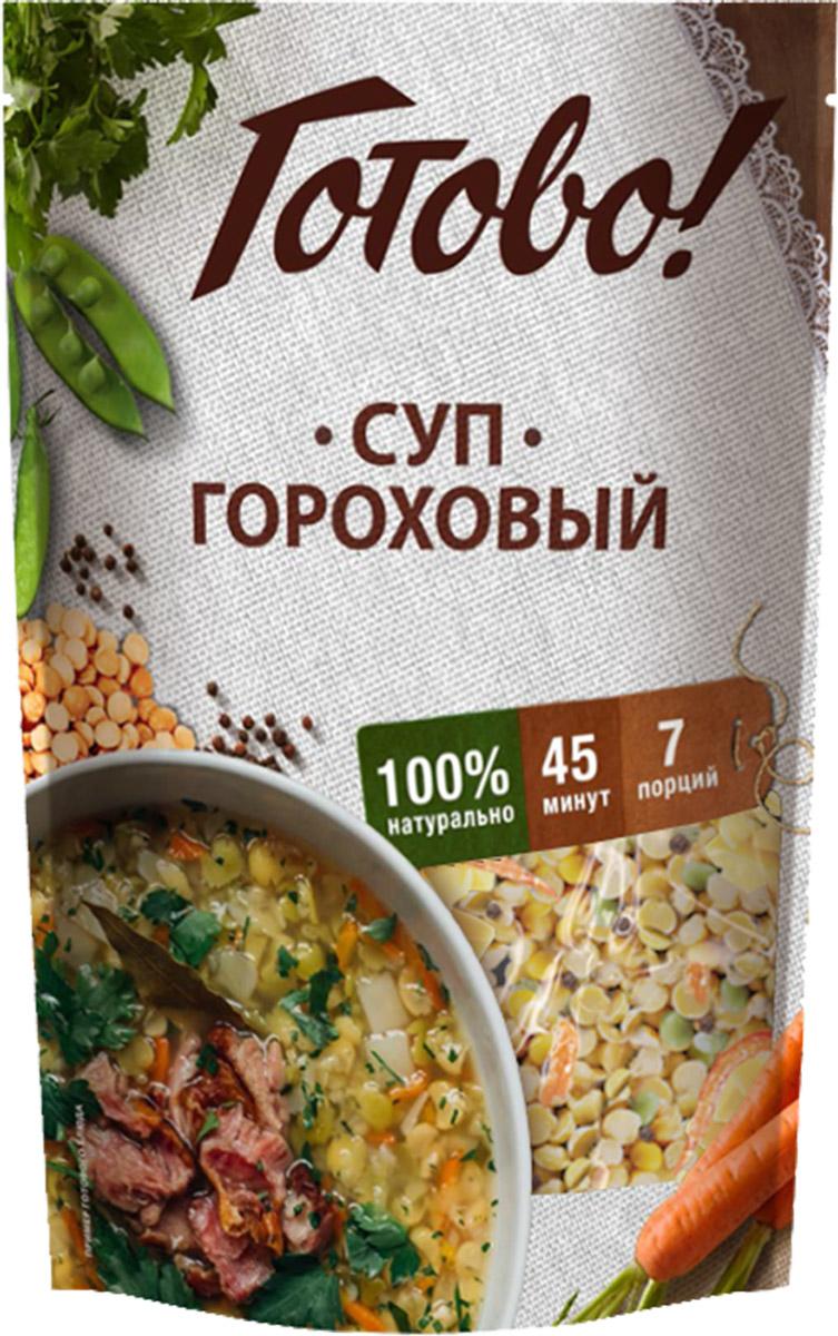 Готово Суп гороховый, 250 г