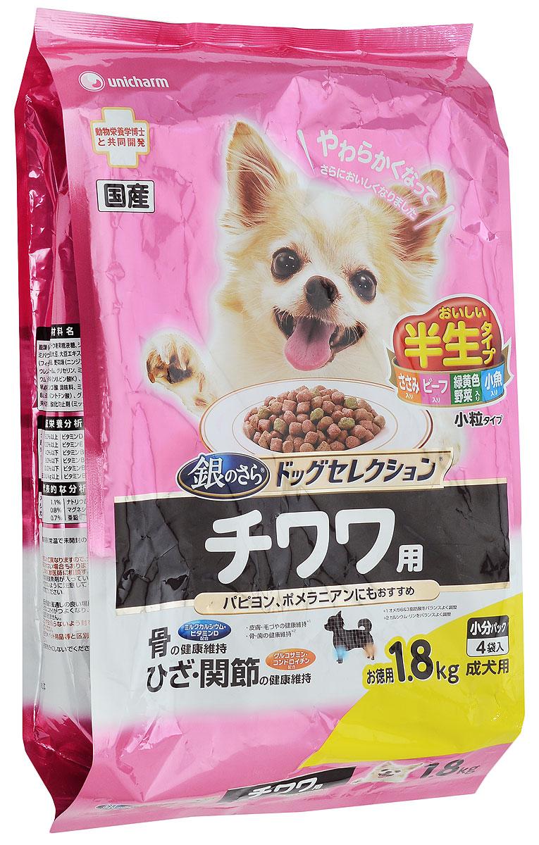 Корм сухой Unicharm Gaines Dog для собак породы чихуахуа, папийон, 1,8 кг696408Сбалансированный мягкий корм Unicharm Gaines Dog для собак мелких пород (чихуахуа, папийон) - это полноценное питание для вашего любимца. Вкуснейшие маленькие гранулы понравятся даже самой привередливой собачке. Корм содержит все необходимые витамины и минералы для поддержания здоровья крошечного питомца, обогащен специальными компонентами для безопасного пищеварения и укрепления естественного иммунитета. Для лучшего усвоения кальция в состав продукта входит витамин D, что немаловажно в поддержании здоровья костей и зубов собак мелких пород. Глюкозамин и хондроитин защищают хрящи и суставы животного. Сочетание ценных жирных кислот Омега-6 и Омега-3 обеспечивает здоровое состояние кожи и шерсти вашего питомца. Товар сертифицирован.