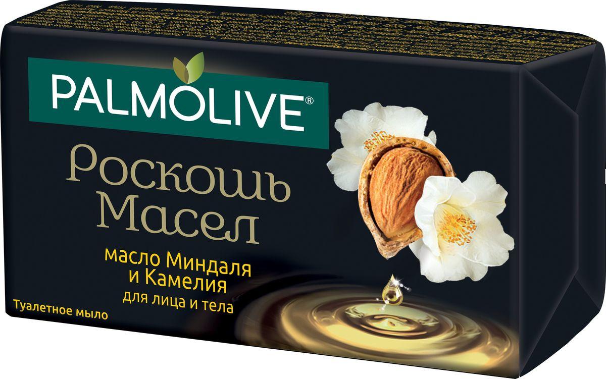 Palmolive Мыло Роскошь масел миндаль и камелия 90 гTR01972Aтуалетное мыло - 1шт, с утонченным цветочным ароматом и маслом Макадамии подарит вам ощущение роскошной и ухоженной кожи после каждого применения.