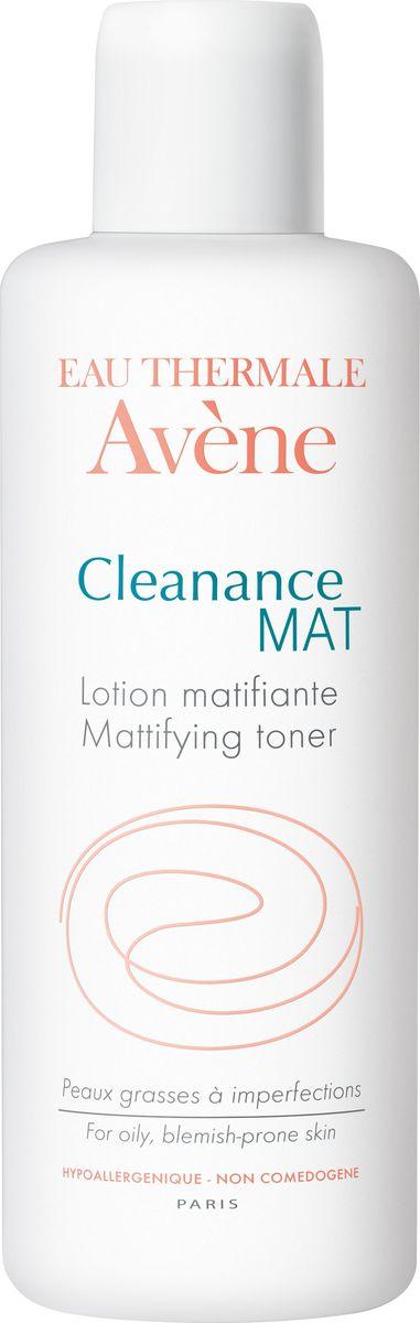 Avene Очищающий матирующий лосьон Cleananse, 200 млC48275Очищение, тонизирование и матирование проблемной кожи, склонной к жирному блеску. Монолаурин* в сочетании с абсорбирующими порошкообразными частицами, регулирует чрезмерное выделение кожного сала, мгновенно делая кожу чистой и матовой. Благодаря высокому содержанию Термальной воды Avene обладает успокаивающим эффектом и снимает раздражение кожи. Матирующий лосьон оставляет на коже приятное ощущение свежести. *Запатентованный компонент.