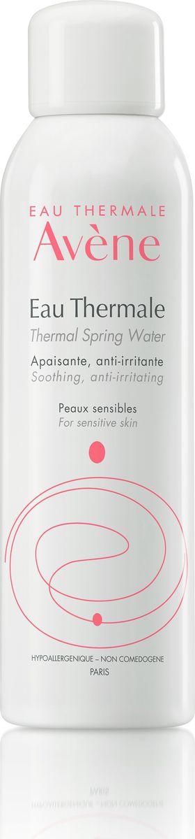 Avene Термальная вода Eau Thermale 150 млC00312Термальная вода Avene с уникальным неизменным составом успокаивает кожу и снимает её раздражение. Данные свойства подтверждены многочисленными научными исследованиями. Протестированная дерматологами, Термальная вода Avene является ключевым средством для ухода за чувствительной, гиперчувствительной и аллергенной кожей. Основное средство для ухода за чувствительной, гиперчувствительной, аллергичной и раздраженной кожей. Когда использовать: • Солнечные ожоги • сухость кожи • покраснение лица • раздражение под подгузниками • раздражения различного генеза • после бритья • после эпиляции • в завершение демакияжа • после физических упражнений • летом • в путешествии Свойства: - Богатый микроэлементный состав - Низкий уровень минерализации - Бактериологическая чистота - Разливается в уникальной стерильной среде непосредственно на источнике в Avene-les-Bains