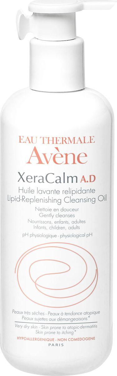 "Avene Масло очищающее липидо-восполняющее ""Xeracalm A.D."" для тела 400 мл C40544"