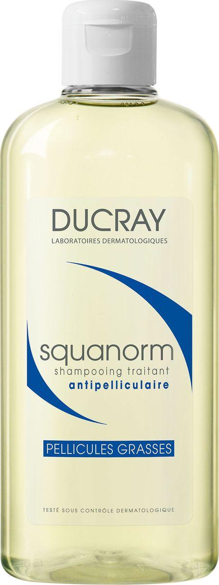 Ducray Шампунь Squanorm от жирной перхоти 200 млC27663Шампунь Squanorm (Скванорм) рекомендуется при перхоти жирной кожи головы, сопровождающейся зудом. Результат: С 1-го применения устраняет перхоть и успокаивает кожу головы, сохраняя результат надолго. Шампунь придает волосам дополнительный объем, блеск и легкость в расчёсывании. Освежающая отдушка делает использование шампуня приятным. Шампунь не повреждает цвет окрашенных волос. Основные компоненты: ПИРОКТОН ОЛАМИН эффективно очищает, воздействуя на первопричину возникновения перхоти - грибы рода Malassezia. Запатентованный кератолитический ингредиент ГУАНИДИН ГЛИКОЛЯТ предотвращает появление чешуек перхоти. ЭКСТРАКТ ПАЛЬМЫ САБАЛЬ регулирует чрезмерную работу сальных желез. БИСАБОЛОЛ снимает зуд, успокаивая кожу.
