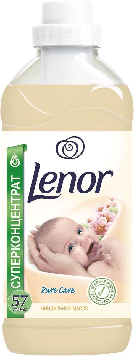 Кондиционер для белья Lenor Миндальное Масло, 2 лLR-81627971Lenor дарит тканям мягкость и делает их приятными для прикосновения. Lenor Миндальное Масло заботится о вашей коже и коже ваших любимых. Lenor Миндальное Масло придает одежде легкий и успокаивающий аромат, вдохновленный красотой природы, с нотами миндаля и белого персика. Эта коллекция Lenor также идеально подходит для детской и чувствительной кожи, поскольку не содержит аллергенов и была протестирована дерматологами.