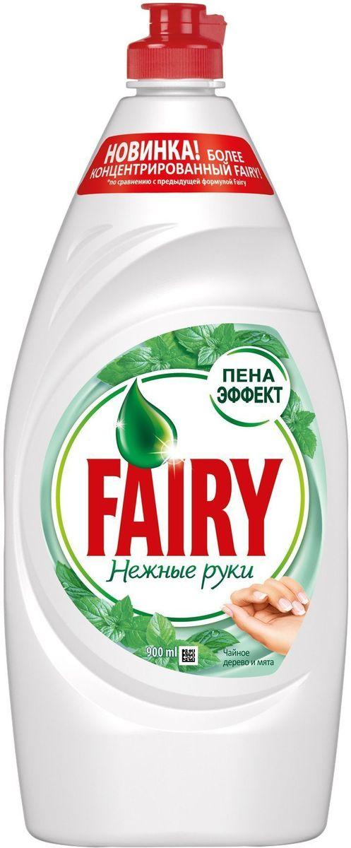 Средство для мытья посуды Fairy Нежные руки. Чайное дерево и мята, 650 млFR-81574496Всего одна капля нового, более концентрированного Fairy сможет отмыть целый горы грязной посуды. Специальная формула нежная к вашим рукам и имеет приятный аромат. А еще с Fairy вы экономите, так как его хватает в 2 раза больше. выберите свой аромат: Ромашка и витамин Е или Чайное дерево и мята (размеры в ассортименте). В 2 раза больше чистой посуды. Новинка - более концентрированный Fairy Попробуйте новинку Fairy для ручного мытья посуды. Новая, более концентрированная формула с Пена-Эффектом глубоко проникает в жир и расщепляет его изнутри, позволяя отмыть до 2х раз больше посуды. А активные компоненты настолько эффективны, что запросто растворят жир даже в холодной воде. Fairy - безопасный продукт, разработанный в европейском научно исследовательском центре (Brussels Innovation Centre) и полностью соответствующий ГОСТу РФ, и полностью смывается с посуды. Основные преимущества: Отмывает в 2 раза больше посуды Быстро справляется с засохшим жиром Мягкий для рук ...