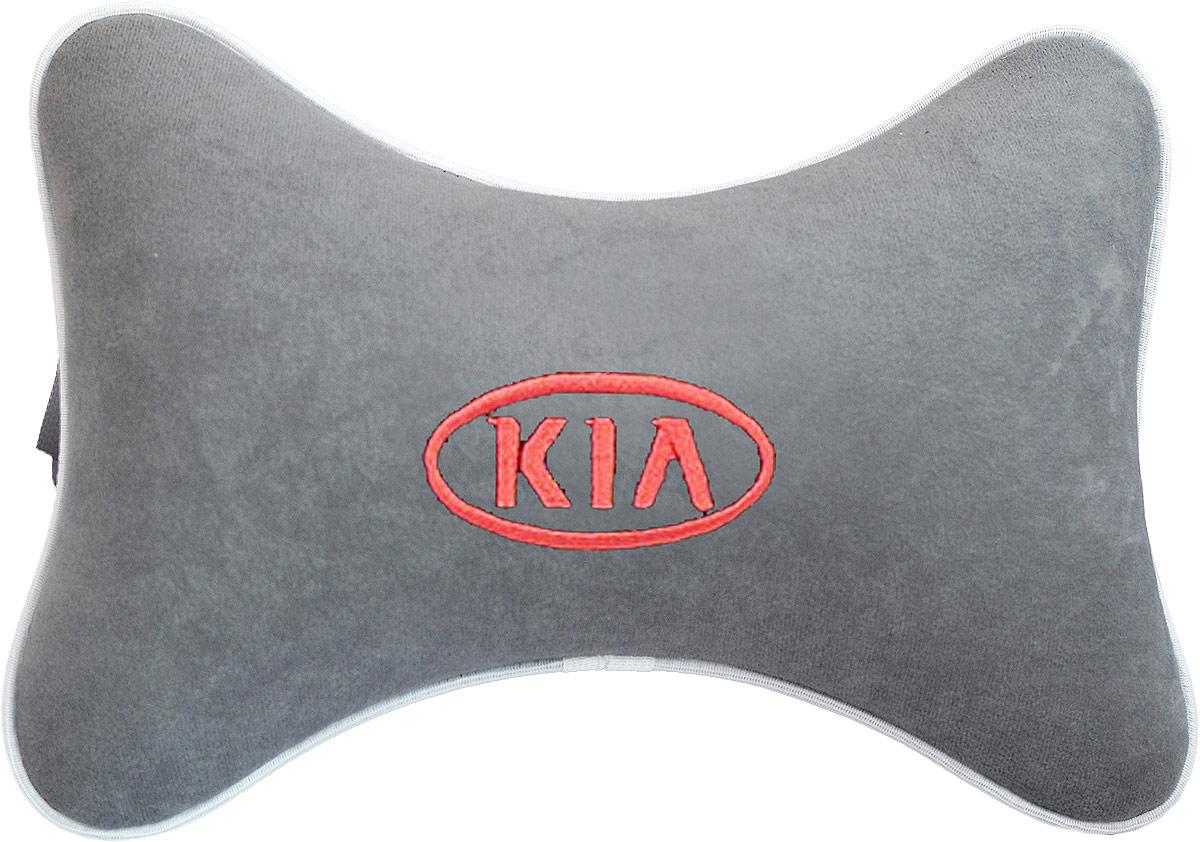 Подушка на подголовник Auto Premium Kia, цвет: серый. 3745137451Подушка на подголовник - это прежде всего лучший способ создать комфорт для шеи и головы во время пребывания в автомобильном кресле. Большинство штатных подголовников устроены так, что до них попросту не дотянуться. Данный аксессуар полностью решает эту проблему, создавая мягкую ортопедическою поддержку. Подушка крепится к сиденью, а это значит один раз поставил - и забыл. Меньше утомляемость - а следовательно выше внимание и концентрация на дороге. Одинакова удобна для пассажира и водителя. Подушка выполнена из велюра.