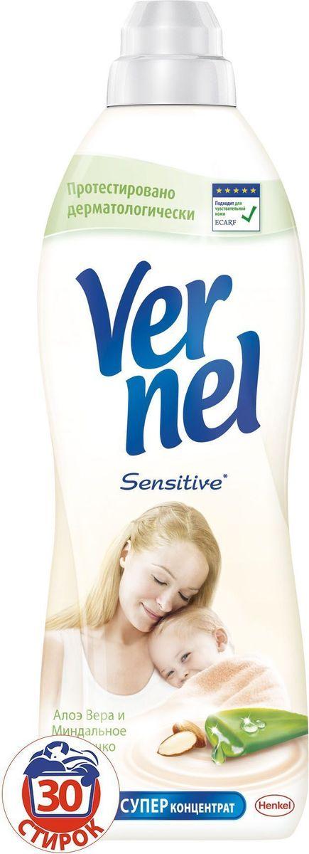 Кондиционер для белья Vernel Sensitive Алое Вера и Миндальное молочко, 910 мл2203005Наслаждайтесь мягкостью белья и нежными ароматами с кондиционерами для белья Vernel Sensitive! Подходит для чувствительной кожи. Протестирован дерматологически. Не содержит красителей. Свойства кондиционера для белья Vernel - Придает мягкость - Придает приятный аромат - Обладает антистатическим эффектом - Облегчает глажение