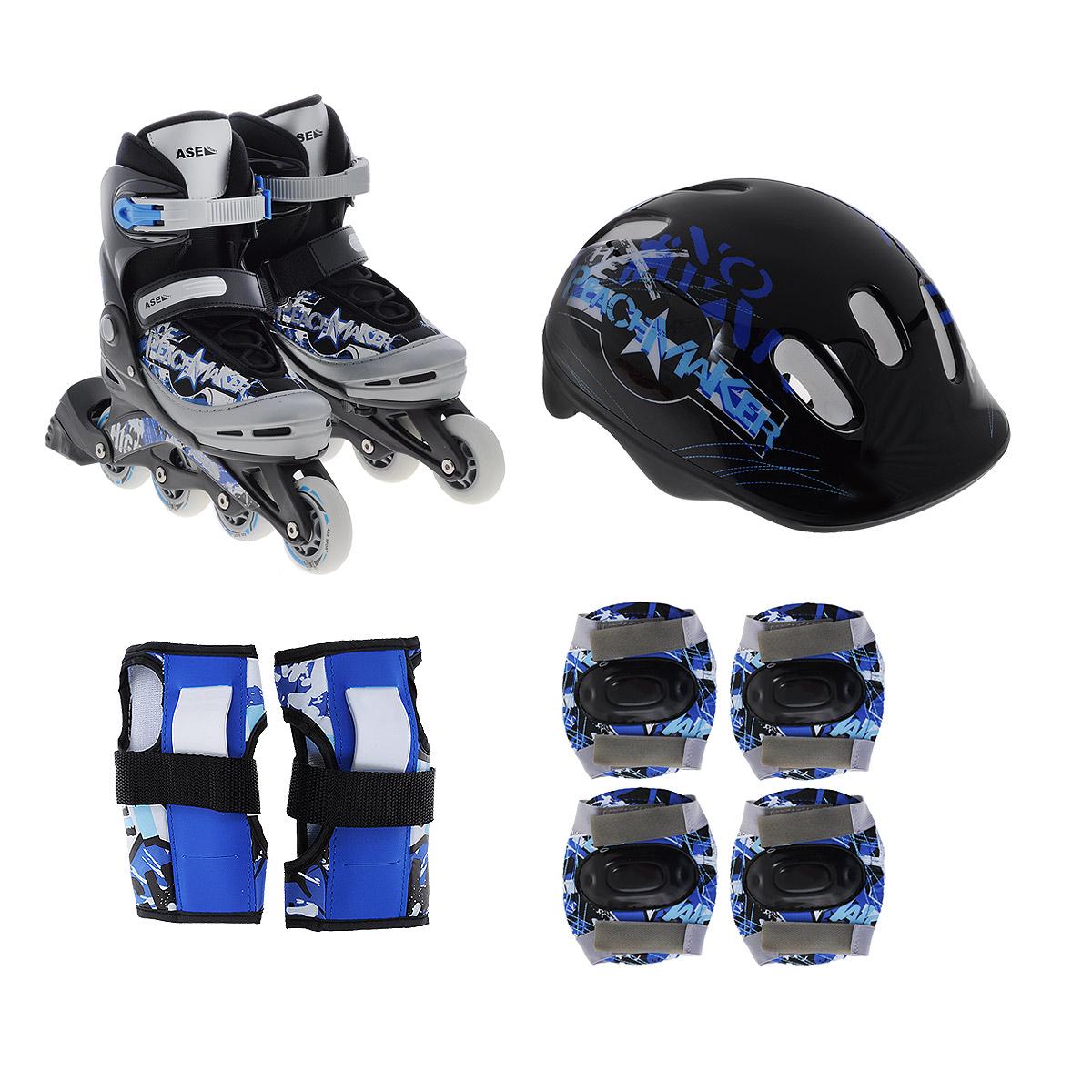 Комплект Ase-Sport Combo: коньки роликовые, шлем, защита, цвет: синий. ASE-617M. Размер XS (26/29)COMBO ASE-617MКомплектуются роликовыми коньками ASE-617. Конструкция: верх сапожка изготовлен из современного синтетического материала, стойкого к внешним воздействиям. Внутри сапожка отделка сделана из синтетического материала с мягкой подкладкой в боковых частях для более удобной и надежной фиксации ноги во время катания. Застежка типа AUTO LOCK удобно регулируется на нужный размер. Система изменения размера корпуса проста в использовании, позволяет быстро и комфортно подогнать сапожок под ногу. ы Корпус роликов изготовлен из прочного пластика, стойкого к механическим нагрузкам и внешним воздействиям окружающей среды. Интегрированная в корпус рама (единая конструкция) дает дополнительную прочность корпусу, исключая риск поломки при механических нагрузках, а также эффективно гасит вибрацию во время катания. Стельки сделаны из специального вспененного материала, который удобно повторяет анатомическое строение стопы ноги и дополнительно поглощает вибрацию. Шнуровка коньков:...