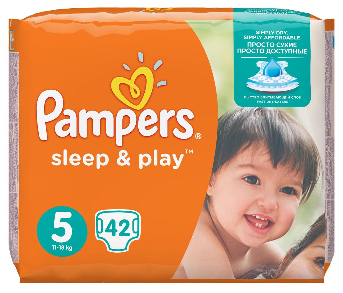Pampers Sleep & Play Подгузники 11-18 кг (размер 5) 42 шт PA-81298876