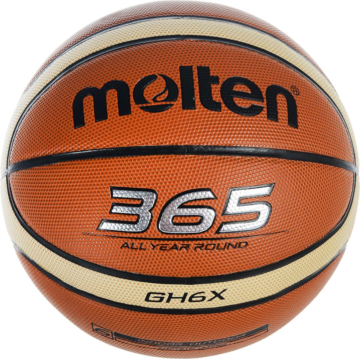 Мяч баскетбольный Molten, цвет: терракотовый, бежевый. Размер 6. BGH6XBGH6XБаскетбольный мяч Molten прекрасно подходит для игр или тренировок в зале и на улице. Покрышка из синтетической кожи (поливинилхлорид). Шероховатая поверхность служит для оптимального контроля мяча при его подборе и в других игровых ситуациях. Увеличенная износостойкость. 12- панельный дизайн.