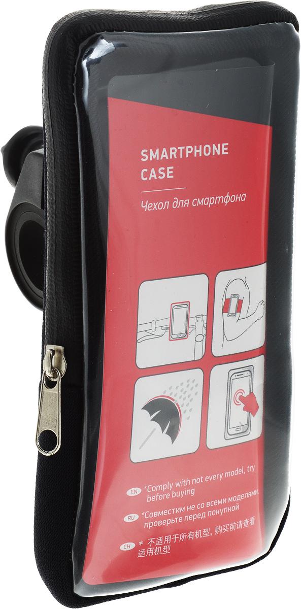 """Чехол для смартфона на руль """"Stern"""", водонепроницаемый, 16 х 8 х 2,5 см CPC-2"""