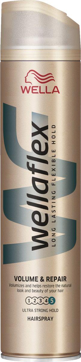 Wellaflex Лак для волос Объем и Восстановление суперсильной фиксации 250 млWF-81616420Новая коллекция WellaFlex «Объем и восстановление» разработана с учетом основных требований большинства женщин к средствам для укладки волос. Коллекция помогает восстановить естественную красоту волос, одновременно обеспечивая максимальный объем и ультрасильную фиксацию укладки.
