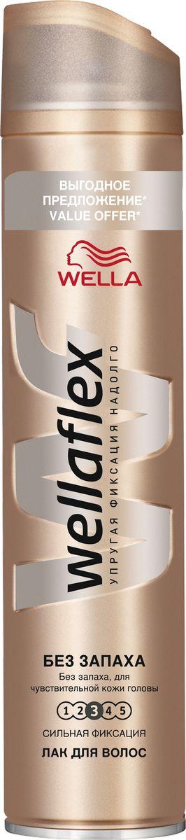 Wellaflex Лак для волос без запаха сильной фиксации 400 млWF-81583218ЛАК ДЛЯ ВОЛОС WELLAFLEX БЕЗ ЗАПАХА СИЛЬНОЙ ФИКСАЦИИ с технологией Гибкой Фиксации ТМ Обеспечивает идеальную естественную укладку с улучшенной фиксацией, которая держится до 24 часов. Без отдушек, не раздражает кожу головы. Лак Wellaflex Без Запаха сильной фиксации быстро сохнет, не пересушивая волосы, легко удаляется при расчесывании и защищает волосы от воздействия солнечных лучей.