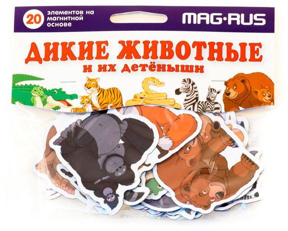 Mag-Rus Набор магнитов Дикие животные и их детеныши NF1008